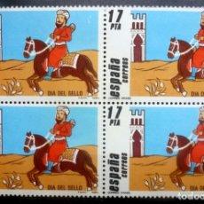 Sellos: SELLOS ESPAÑA 1984- FOTO 754- Nº 2774, BL. 4 SELLOS, NUEVO. Lote 179264403