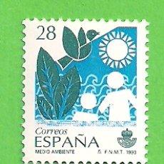 Sellos: EDIFIL 3238. SERVICIOS PÚBLICOS - MEDIO AMBIENTE. (1993).** NUEVO SIN FIJASELLOS.. Lote 179321761