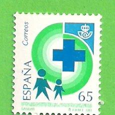Sellos: EDIFIL 3239. SERVICIOS PÚBLICOS - SANIDAD. (1993).** NUEVO SIN FIJASELLOS.. Lote 179321983