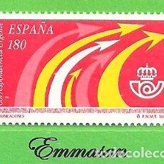 Sellos: EDIFIL 3240. SERVICIOS PÚBLICOS - COMUNICACIONES. (1993).** NUEVO SIN FIJASELLOS.. Lote 179322267