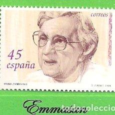 Sellos: EDIFIL 3241. MUJERES FAMOSAS ESPAÑOLAS. MARÍA ZAMBRANO. (1993).** NUEVO SIN FIJASELLOS.. Lote 179322675
