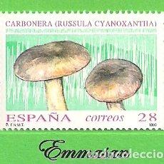 Sellos: EDIFIL 3246. MICOLOGÍA - CARBONERA. (1993).** NUEVO SIN FIJASELLOS.. Lote 179328266