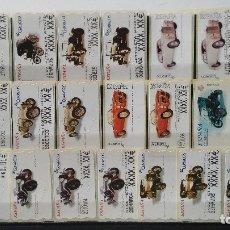 Sellos: 19 ATMS DE COCHES BLANCAS, AJUSTES Y VALOR MINIMO. Lote 133458529