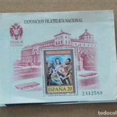 Sellos: EXPOSICIÓN FILATÉLICA NACIONAL EXFILNA´89.-1989 . Lote 179336181