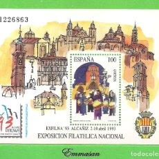 Sellos: EDIFIL 3249 HB. (3248). EXPOSICIÓN FILATÉLICA NACIONAL EXFILNA'93. (1993).** NUEVO SIN FIJASELLOS.. Lote 179386330