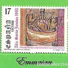 Sellos: EDIFIL 3252. AÑO SANTO JACOBEO. (1993).** NUEVO SIN FIJASELLOS... Lote 179388631