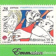 Sellos: EDIFIL 3256. COMPOSTELA'93 - OBRA DE ISAAC DÍAZ PARDO. (1993).** NUEVO SIN FIJASELLOS.. Lote 179390353