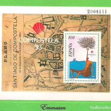 Sellos: EDIFIL 3258 HB. (3257). COMPOSTELA'93. (1993).** NUEVO SIN FIJASELLOS.. Lote 179390782