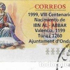 Sellos: ETIQUETA Y TUSELLO DE IBN AL ABBAR, AUN POR DESPEGAR. Lote 179538856