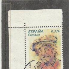 Sellos: ESPAÑA 2013 -EDIFIL NRO. 4802 - USADO. Lote 179545005