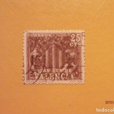 Sellos: ESPAÑA 1981 - ESCUDO DE VALENCIA - EDIFIL 10.. Lote 179546425