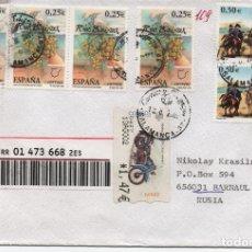 Sellos: ESPAÑA CARTA CERTIFICADA A RUSIA 2002. Lote 179951760