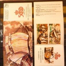 Sellos: SELLOS ESPAÑA 1990 - FOTO 664 - Nº 3079C , BLOQUE, NUEVO. Lote 180011700