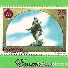 Sellos: EDIFIL 3123. MADRID CAPITAL EUROPEA DE LA CULTURA 1991. (1991).** NUEVO SIN FIJASELLOS.. Lote 180017101