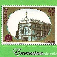 Sellos: EDIFIL 3124. MADRID CAPITAL EUROPEA DE LA CULTURA 1991. (1991).** NUEVO SIN FIJASELLOS.. Lote 180017377
