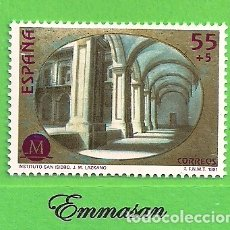 Sellos: EDIFIL 3125. MADRID CAPITAL EUROPEA DE LA CULTURA 1991. (1991).** NUEVO SIN FIJASELLOS.. Lote 180017738
