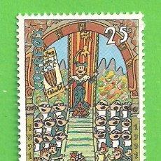 Sellos: EDIFIL 3126. I CENTENARIO DEL ORFEÓN CATALÁN. (1991).** NUEVO SIN FIJASELLOS.. Lote 180019340