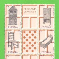 Sellos: EDIFIL 3127-3128-3129-3130-3131-3132 HB. ARTESANÍA ESPAÑOLA. MUEBLES (1991)** NUEVO SIN FIJASELLOS. Lote 180019596