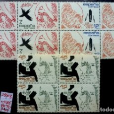 Sellos: SELLOS ESPAÑA 1985- FOTO 770, BL.4SELLOS,COMPLETA,NUEVO. Lote 180019825