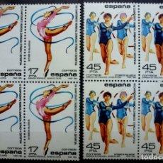 Sellos: SELLOS ESPAÑA 1985 - FOTO 772-Nº 2811, BL. 4 SELLOS, COMPLETA, NUEVO. Lote 180020176