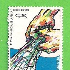 Sellos: EDIFIL 3133. EXPOSICIÓN MUNDIAL DE PESCA. (1991).** NUEVO SIN FIJASELLOS.. Lote 180021200