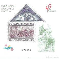 Sellos: EDIFIL 3195 EXPOSICIÓN MUNDIAL DE FILATELIA GRANADA'92. VALOR CATÁLOGO: 8,50 €. MNH **. Lote 180042976