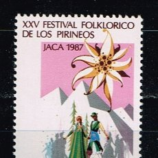 Sellos: ESPAÑA 1987 - EDIFIL 2910** - XXV FESTIVAL FOLKLÓRICO DE LOS PIRINEOS, EN JAVA. Lote 180043066