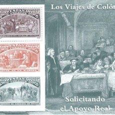 Sellos: EDIFIL 3205 COLÓN Y EL DESCUBRIMIENTO 1992 (HOJITA). MNH**. Lote 180043555