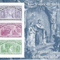 Sellos: EDIFIL 3209 COLÓN Y EL DESCUBRIMIENTO 1992 (HOJITA). MNH**. Lote 180043631