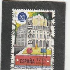 Sellos: ESPAÑA 1992 - EDIFIL NRO. 3231 - MADRID CAPITAL CULTURA - USADO. Lote 180124260