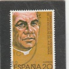 Sellos: ESPAÑA 1989 - EDIFIL NRO. 3028 - ESCUELAS DEL AVE MARIA - USADO. Lote 180124337