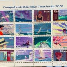 Sellos: SELLOS CÓMICS EDIFIL 4065/4068 AÑO 2004 NUEVO PERFECTO. Lote 180173032