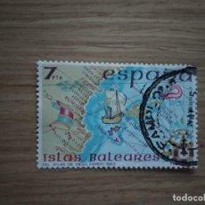Sellos: EDIFIL 2622. ESPAÑA INSULAR - ISLAS BALEARES, ATLAS DE DIEGO HOMMEN. (1981). USADO. Lote 180186245