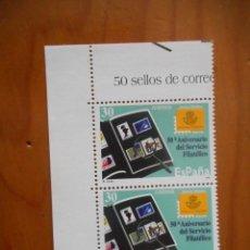 Sellos: LOTE 2 SELLOS 50 AÑOS DEL SERVICIO FILATÉLICO. 1996. NUEVOS, SIN CHARNELA. Lote 180191217