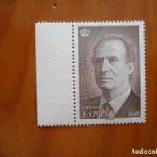 Sellos: SELLO JUAN CARLOS I. SERIE BÁSICA. 100 PESETAS. 1996. NUEVOS, SIN CHARNELA. Lote 180191745