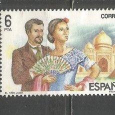 Sellos: ESPAÑA EDIFIL NUM. 2762 USADO . Lote 180195235