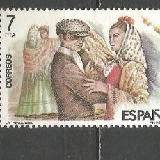 Sellos: ESPAÑA EDIFIL NUM. 2765 USADO . Lote 180195275