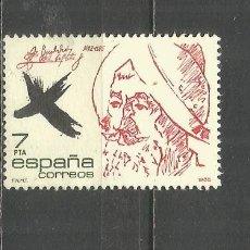 Sellos: ESPAÑA EDIFIL NUM. 2806 USADO . Lote 180195423
