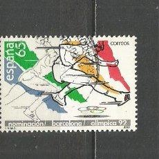 Sellos: ESPAÑA EDIFIL NUM. 2909 USADO . Lote 180195998