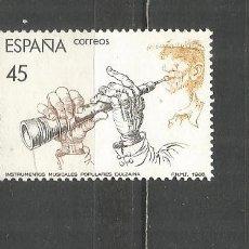 Sellos: ESPAÑA EDIFIL NUM. 2938 USADO . Lote 180196046