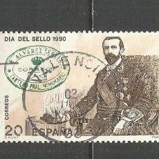 Sellos: ESPAÑA EDIFIL NUM. 3057 USADO . Lote 180196332