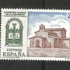 Sellos: ESPAÑA EDIFIL NUM. 3508 USADO. Lote 180197663