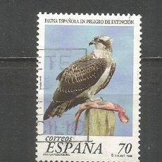 Sellos: ESPAÑA EDIFIL NUM. 3615 USADO. Lote 180197915