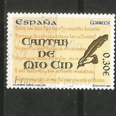 Sellos: ESPAÑA EDIFIL NUM. 4331 USADO. Lote 180199527