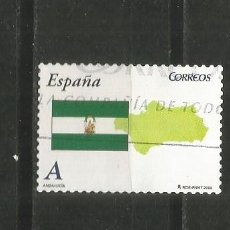 Sellos: ESPAÑA EDIFIL NUM. 4453 USADO. Lote 180199832