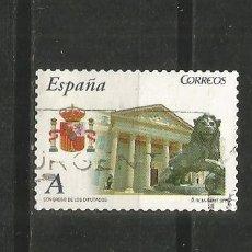 Sellos: ESPAÑA EDIFIL NUM. 4524 USADO. Lote 180200067