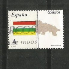 Sellos: ESPAÑA EDIFIL NUM. 4525 USADO. Lote 180200095