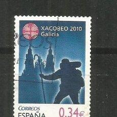 Sellos: ESPAÑA EDIFIL NUM. 4565 USADO. Lote 180200173