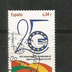 Sellos: ESPAÑA EDIFIL NUM. 4574 USADO. Lote 180200218