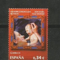 Sellos: ESPAÑA EDIFIL NUM. 4609 USADO. Lote 180200248